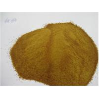 Wholesale CAS No.15708-41-5 EDTA FeNa, EDTA Fertilize, Edathamil from china suppliers