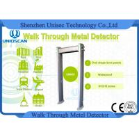 Wholesale 0-255 Sensitivity Multi Zones Door Frame Metal Detector Waterproof for Outdoor from china suppliers