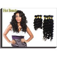 Wholesale Natural Wave Remy Brazilian Virgin Human Hair Extensions 12'' - 32'' Black from china suppliers