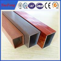 Wholesale aluminium extrusion color painting aluminum tube supplier, OEM/ODM aluminium hollow tube from china suppliers