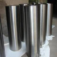 Wholesale titanium and titanium alloys Ti Hollow Bar, from china suppliers