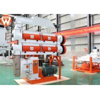 China CV ≤ 5% Feed Pellet Production Line With Liquid Adding Machine Double Steam Conditioner on sale