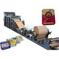 Wholesale Industrial Paper Sack Valve Paper Bag Making Machine Multifuntional 63kw from china suppliers