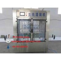 Wholesale edible oil filling machine from china suppliers