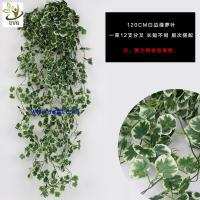 Wholesale UVG home garden use 120cm long fake vine plants artificial ivy with silk leaves for wall decoration AHP01 from china suppliers
