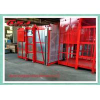 Wholesale Double Cages Building Site Hoist With 2000kg Capacity , Construction Material Lift from china suppliers