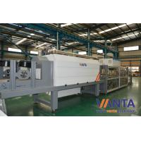 Wholesale Automatic Shrink Wrapping Machine , Servo Control Film Shrink Wrapper 120 PPM from china suppliers