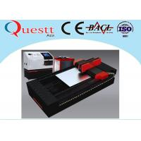 Wholesale Water Cooling Metal Laser Cutting Machine 18m/Min 380V/50HZ 1500W For Jewelry from china suppliers