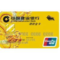 Wholesale PVC Laminated UnionPay Card with Equisite CMYK Printing Quality from china suppliers