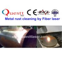 Quality Air Cooled Laser Rust Removal Machine , 50w 100w Laser Cleaning Machine for sale