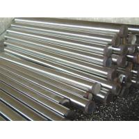 Wholesale Nimonic 75 Bar from china suppliers