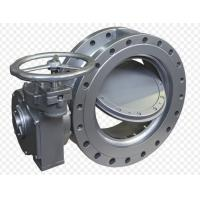 Wholesale High Performance Eccentric Butterfly Valve , Metal Seated Butterfly Valve from china suppliers