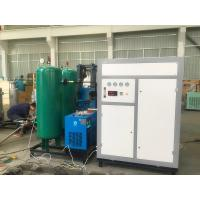 Wholesale TY 3-99.9%   PSA nitrogen generator can be removeable for army vehicle  tyer charge from china suppliers