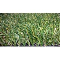 Buy cheap Fake grass carpet from wholesalers