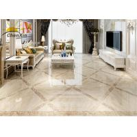 Wholesale High Gloss Porcelain Tiles Polished Indoor Ceramic Tile Flooring For Hotel from china suppliers