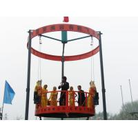 Wholesale Round Cable Raised Roof Mounted Suspended Access Platform, Construction Platforms 1T from china suppliers