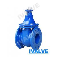Wholesale Metal Seated Gate Valve from china suppliers