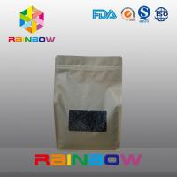 Wholesale Kraft paper 8 side seal coffee pouch , bottom gusset bags roasted coffee bean packaging from china suppliers