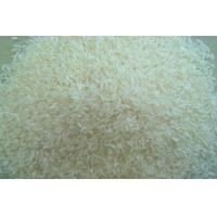 Buy cheap Vietnam Rice from wholesalers