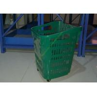 Wholesale PP Rolling Supermarket Shopping Basket / Cart With Four Wheels 435 * 420 * 550mm from china suppliers