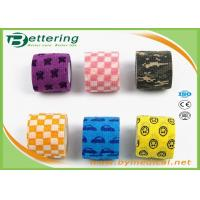 Wholesale Printed Veterinary elastic Non Woven Cohesive Bandage with various patterns available from china suppliers