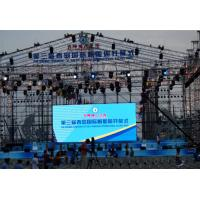 Wholesale Huge 3535 Outdoor SMD Led Display High Resolution / Led Background Wall 5mm Pixel Pitch from china suppliers