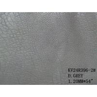 Quality Classic design polished pu leather for bags for sale