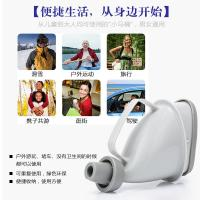 Buy cheap Unisex Men Women Portable Urinal Potty Funnel for Bottle Camping Travel Toilet  from china factory supply with best pric from wholesalers