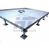 Wholesale Data Center Raised Flooring Systems SPCC Hard Steel With Base Plate from china suppliers
