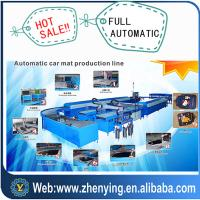 Wholesale 3d car mat making machine from china suppliers