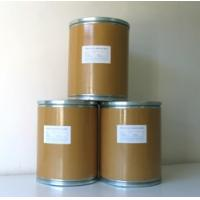Wholesale 3,3'-dichlorobenzidine Dihydrochloride CAS No. 612-83-9 Nitrochlorobenzene Derivatives S53 from china suppliers