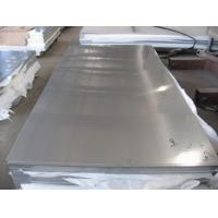Wholesale Sell:Steel plate API SPEC 2HGr42/Gr50  ship steel plate(Supplier) from china suppliers