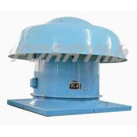 Wholesale DWT series FRP roof ventilation fan axial fan from china suppliers