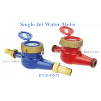 Wholesale Rotor Water Meter(wet type): LSX/R/Y from china suppliers