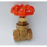 Wholesale Brass Gate Valve from china suppliers