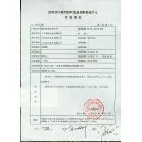 Guangzhou Matrix Structure Co., Limited Certifications