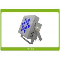 Wholesale LED Wireless Battery Uplighter 12x15W RGBWA 5in1 at an affordable price. from china suppliers