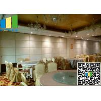 Wholesale Sound Insulation Decorative Aluminum Sliding Doors Folding Partition Wall from china suppliers