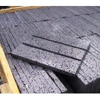 Wholesale Black Pearl Basalt from china suppliers