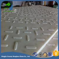 Wholesale Recycle Uhmwpe Plate Temporary Road Grass Plate Protection Custom Size Tree Clearance Use from china suppliers