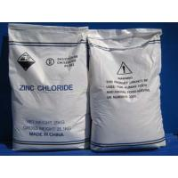 Buy cheap Chemical Zinc Chloride 98% from wholesalers