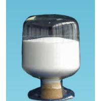 Buy cheap Al2O3 nanoparticles, Al(OH)3 nanoparticles, Al2O3 nanopowder, nano Al2O3,nano Al(OH)3 from wholesalers