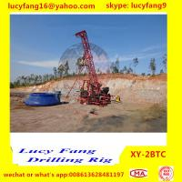 China Multi-function XY-2BTC Trailor Mounted Diamond Core Drilling Rig with Wireline System NQ 500 m Angle Hole