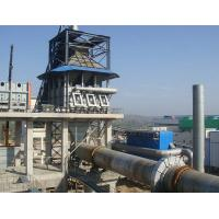 Wholesale High efficient lime rotary kiln | limestone rotary kiln price from china suppliers