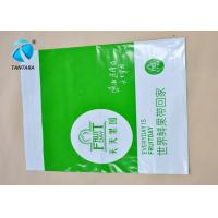 Wholesale Waterproof Courier plastic bags to ship clothing , printed postage bags from china suppliers