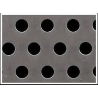 Wholesale Iron Plate / Stainless Steel / Copper Plate Round Hole Perforated Metal Mesh For Filter from china suppliers