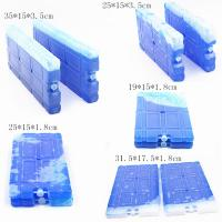 Wholesale Non Toxic Food Grade Eutectic Cold Plates Gel Polymer Cold Bricks For Cooler Box from china suppliers