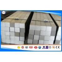Wholesale 4140 / 42CrMo4 Cold Drawn Square Bar ,  42CrMo / SCM440  Cold Finished Steel Bar from china suppliers