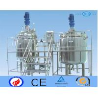 Wholesale Sealed Stainless Steel Mixing Tank Blending Double Layer 2 With Jacket Emulsification from china suppliers