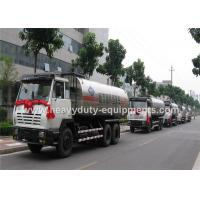 Wholesale Intelligent Asphalt Distributor model enhanced with total mass 25 T and spraying adjustable from china suppliers